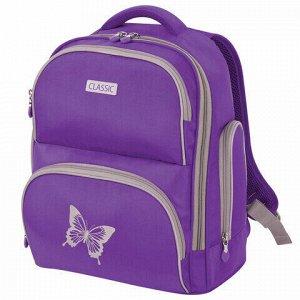 Рюкзак BRAUBERG CLASSIC, легкий каркас, премиум материал, Butterfly, фиолетовый, 37х32х21 см, 228830