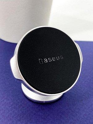 """Автомобильный держатель для телефона магнитный Baseus/цвет """"серебро"""""""