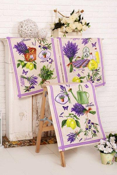 Натали.Трикотаж для всей семьи, домашний текстиль,носки. — Текстиль для дома/Наборы для кухни — Повседневные платья