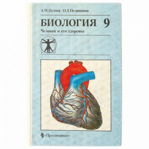 Пленка самоклеящаяся для учебников и книг, 50х36 см, комплект 10 шт., фактурная, ПИФАГОР, 227201