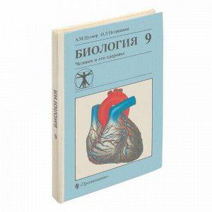 Пленка самоклеящаяся для учебников и книг глянцевая, рулон 33х100 см, ПИФАГОР, 227205