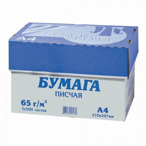 Бумага писчая Туринск, А4, 65 г/м2, 500 л., Россия, белизна 94% (ISO)