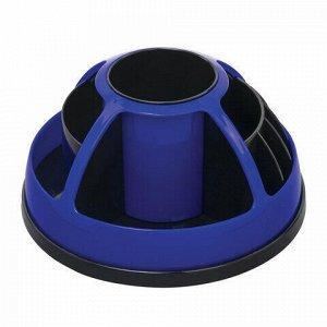 "Канцелярский набор BRAUBERG ""Микс"", 10 предметов, вращающаяся конструкция, черно-синий, блистер, 231930"