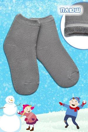 Носки Декабрь детские плюш