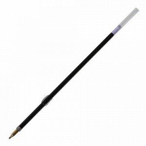 Стержень шариковый масляный BRAUBERG 118 мм, СИНИЙ, с ушками, узел 0,7 мм, линия письма 0,35 мм, 170359