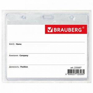 Бейдж горизонтальный (60х90 мм), на черной ленте 45 см, BRAUBERG, 235697