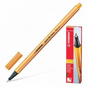 """Ручка капиллярная (линер) STABILO """"Point 88"""", НЕОНОВАЯ ОРАНЖЕВАЯ, корпус оранжевый, линия письма 0,4 мм, 88/054"""