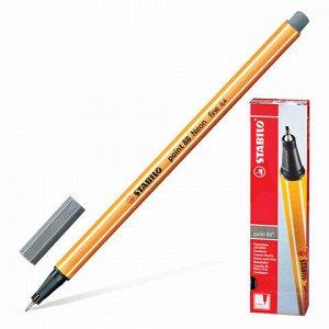 """Ручка капиллярная (линер) STABILO """"Point 88"""", ТЕМНО-СЕРАЯ, корпус оранжевый, линия письма 0,4 мм, 88/96"""