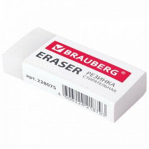 """Ластик BRAUBERG """"EXTRA"""", 50х24х10 мм, белый, прямоугольный, экологичный ПВХ, картонный держатель, 228075"""