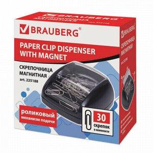 Скрепочница магнитная BRAUBERG с 30 скрепками, роликовый механизм подачи, черная, 225188