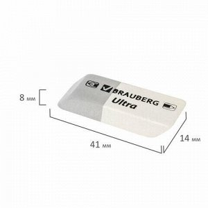 """Ластик BRAUBERG """"Ultra"""", 41х14х8 мм, серо-белый, натуральный каучук, 228703"""