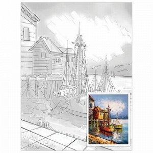 "Холст на картоне с контуром BRAUBERG ART CLASSIC ""ПРИЧАЛ"", 30х40см, грунтованный, хлопок, 191544"