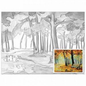 "Холст на картоне с контуром BRAUBERG ART CLASSIC ""ОСЕНЬ"", 30х40см, грунтованный, хлопок, 191546"
