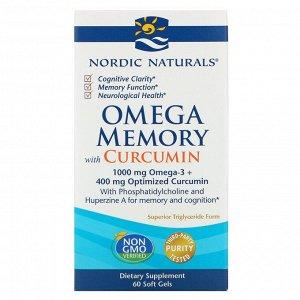 Nordic Naturals, Omega Memory с куркумином, 1000 мг, 60 мягких желатиновых капсул
