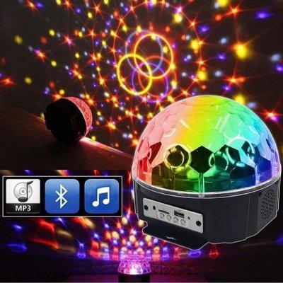 Всё для Нового Года - Распродажа Гирлянд! — Диско-Шар - Танцуем дома))) — Светильники