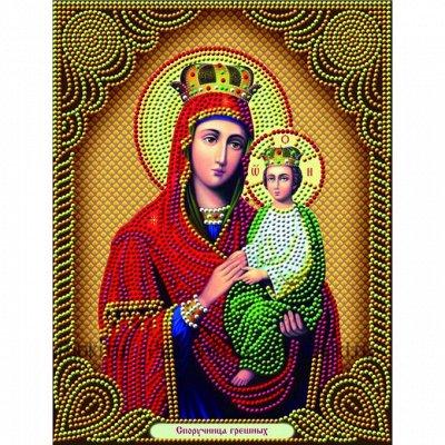 🎨 Я - художник! Подарок от души на 8 Марта! — Картины со стразами  27х33 — Мозаики и фреска