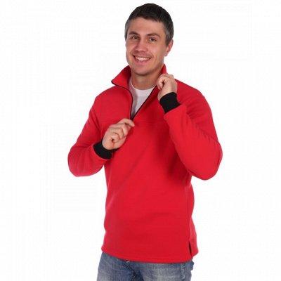 Астра, Трикотаж Иваново. до 76 размера. — мужская одежда — Свитеры, пуловеры