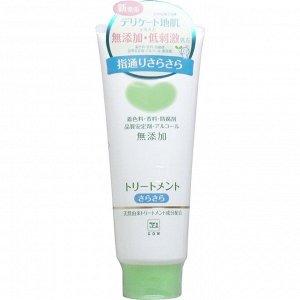 Маска для сухих и нормальных волос с натуральными ингредиентами без добавок «Mutenka» туба 180 гр