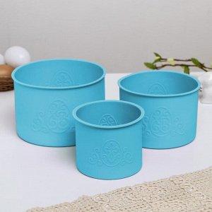 Набор силиконовых форм для выпечки «ХВ», голубые, 3 шт