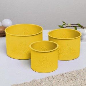 Набор силиконовых форм для выпечки «ХВ», жёлтые, 3 шт