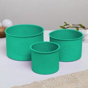 Набор силиконовых форм для выпечки «ХВ», зелёные, 3 шт