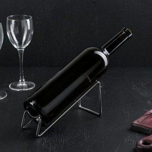 Подставка для бутылки Доляна «Минимал», 18?7,5?8 см