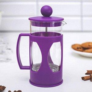 Френч-пресс  «Оливер», 350 мл, цвет фиолетовый
