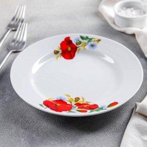Тарелка мелкая Добрушский фарфоровый завод «Маки красные», d=20 см