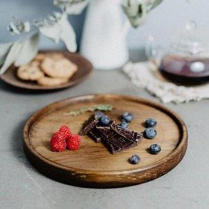 Поднос из натурального кедра Magistro, 25?2,8 см, цвет шоколадный