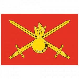 Наклейка Флаг Сухопутных войск России