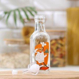 Бутыль для соусов и масла Доляна «Италия», 200 мл, 19 см, цвет МИКС