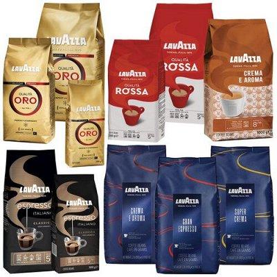 Bushido • Egoiste • Jardin  • Жокей •  DeMarco • Сиропы  — LavAzza — Кофе и кофейные напитки
