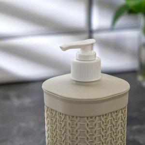 Диспенсер для мыла «Вязание», 500 мл