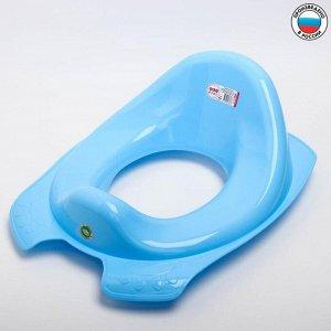 Детская накладка - сиденье на унитаз, цвет голубой