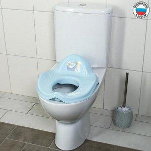 Детская накладка - сиденье на унитаз GUARDIAN, цвет голубой пастельный