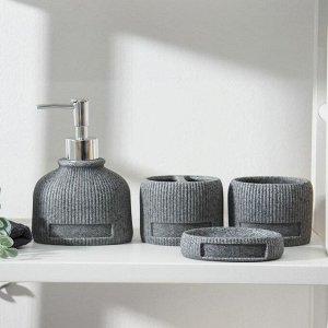 Набор аксессуаров для ванной комнаты «Хато», 4 предмета (дозатор, мыльница, 2 стакана), цвет серый