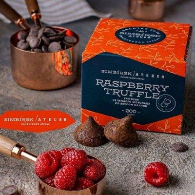 ✅Ореховые пасты / Натуральные продукты для активных людей — Simbirsk Atelier Кондитерские изделия ручной работы — Шоколад