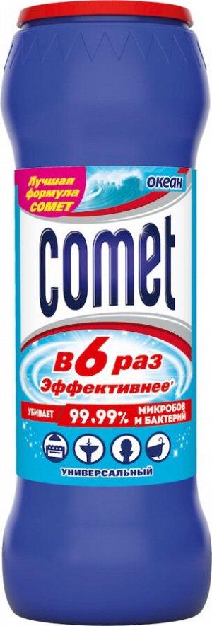 COMET Порошок чистящий с дезинфиц. свойствами Океан в банке 475г