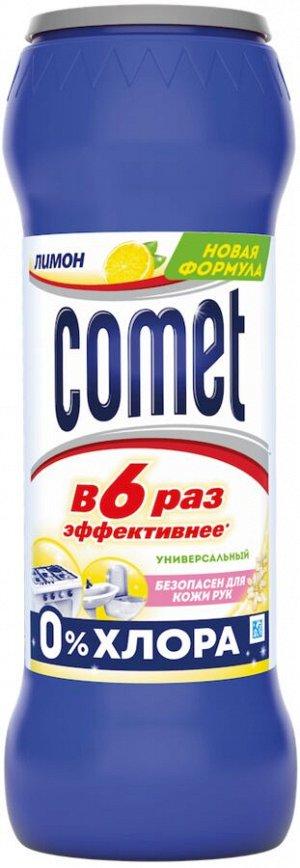 COMET Порошок Лимон без хлоринола 475 г