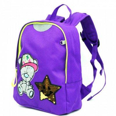 Ранцы и рюкзаки UFО PEОPLЕ 68 📚   — Дошкольные рюкзаки — Сумки и рюкзаки