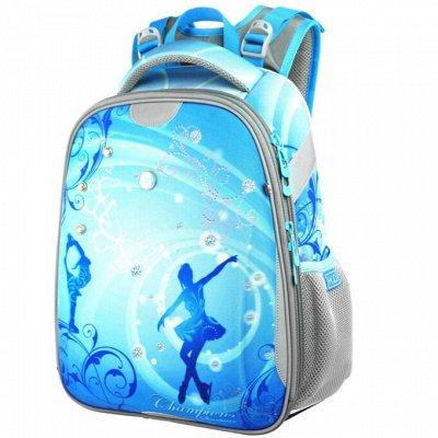 Ранцы и рюкзаки UFО PEОPLЕ 68 📚   — Ранцы серии LIGHT облегченные — Школьные рюкзаки