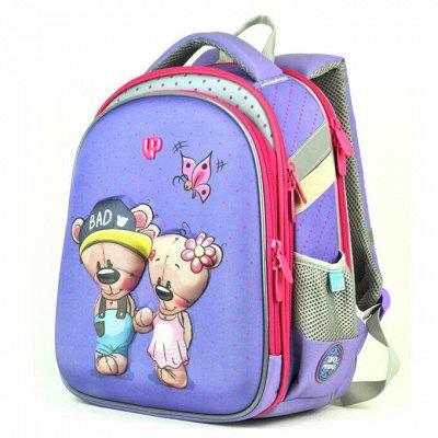 Ранцы и рюкзаки UFО PEОPLЕ 68 📚   — Ранцы серии EasyCool 3D — Школьные рюкзаки