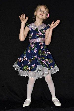 Платье Weaver 3053