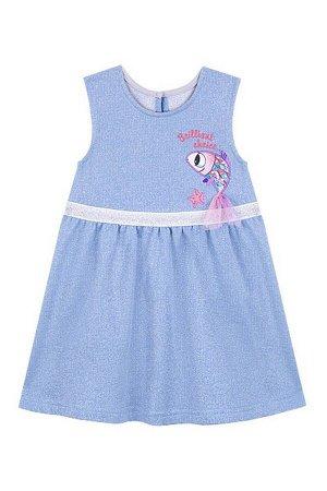 Сарафан Bell Bimbo 200029 голубой