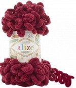 Пряжа для вязания Alize Puffy Ализе Пуффи  цвет №107