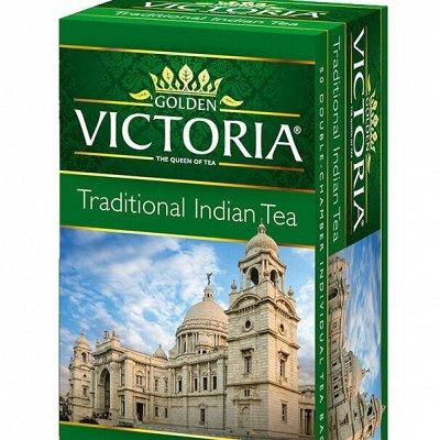 """Подарочный набор ЧАЙ КОФЕ любимым на подарки — Чай """"Golden Victoria"""" — Чай"""