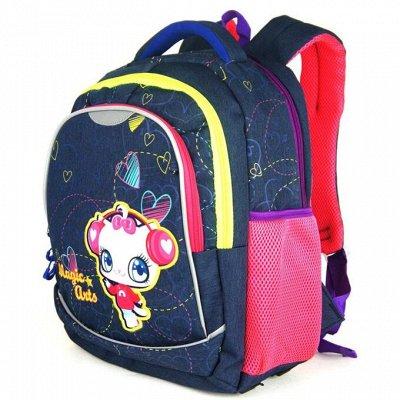 Ранцы и рюкзаки UFО PEОPLЕ 68 📚   — Ранцы-рюкзаки для начальной школы (облегченные) — Школьные рюкзаки
