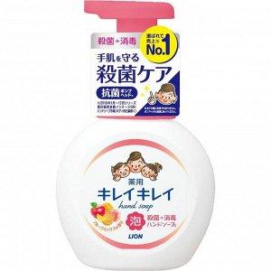 "Мыло-пенка для рук ""KireiKirei"" с ароматом МИКСА фруктов (помпа) 250 мл"