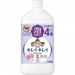 """Мыло-пенка для рук """"KireiKirei"""" с цветочным ароматом (бутылка с крышкой) 800 мл"""