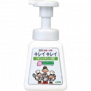 """Кухонное антибактериальное мыло-пенка для рук """"KireiKirei"""" с маслом цитрусовых (помпа) 230 мл"""